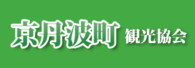 京丹波町観光協会